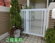 ご家族の新築にあわせてご実家もリガーデン。プリレオ門扉とメジャーポート