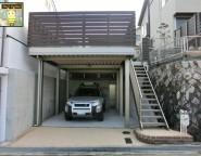 Vol.1 古いガレージの大型リフォーム!高低差のある敷地、空間を有効に!