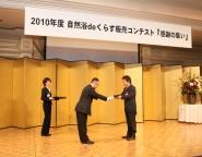 コンテスト受賞 Vol.3